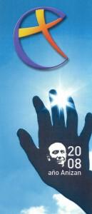 Signet-souvenir de l'Année Anizan en 2008