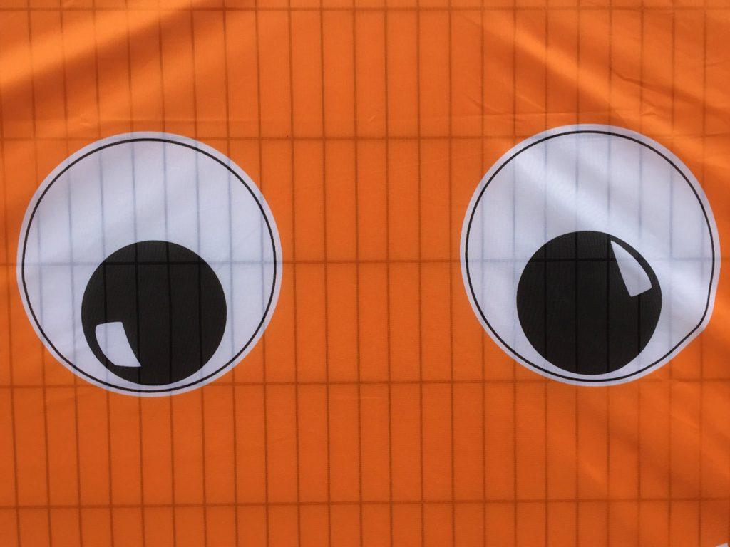 Des yeux, Berlin